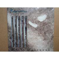 KAJAGOOGOO - White Feathers 83 EMI England NM/NM