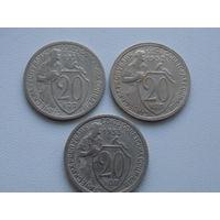 20 КОПЕЕК 1931-1933 ГОД,СОСТОЯНИЕ