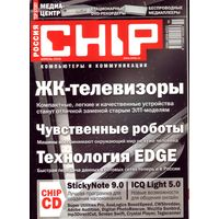 Chip #4-2005 + CD