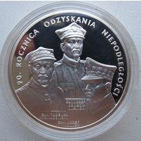 Польша, 200 злотых, 2008, серебро, пруф
