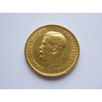 10 рублей Николая II 1899 года (Э Б)! Оригинал! Сохранность VF-XF !!