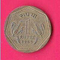 41-02 Индия, 1 рупия 1985 г.