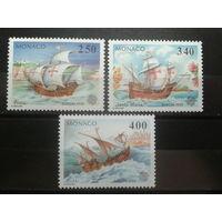 Монако 1992 Европа, открытие Америки** полная серия Михель-6,0 евро