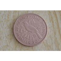 Новая Зеландия 1 пенни 1960