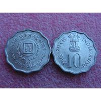 Индия 10 пайса 1979 год детей UNC