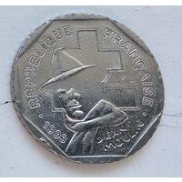 Франция 2 франка, 1993 50 лет Национальному движению сопротивления 4-14-8