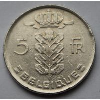 Бельгия 5 франков, 1976 г. 'BELGIQUE'