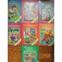 Книги для первого чтения