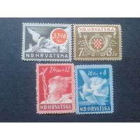 Хорватия 1944 почта полная серия