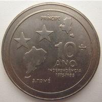 Сан-Томе и Принсипи 100 добра 1985 г. 10 лет независимости