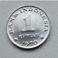 Индонезия 1 рупия, 1970 7-2-11