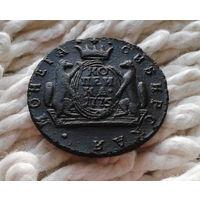 Сибирская монета копейка 1775 км  В коллекционном состоянии! Хороший рельеф!Р Оригинал!Распродажа!