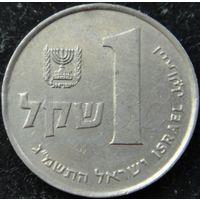 405:  1 шекель 1983 Израиль