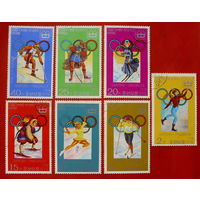 КНДР. Спорт. ( 7 марок ) 1978 года.