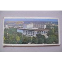 """Набор """"Кишинев"""", 1985, 17 открыток."""