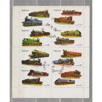Железная дорога поезда  Блок лист Нагаленд Индия 1974