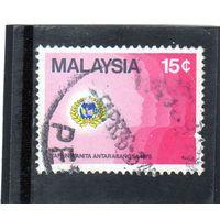 Малайзия.Ми-133. Международный женский год. 1975.