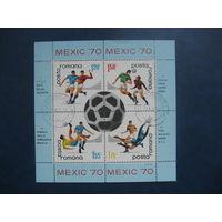 Румыния 1970 футбол чемпионат мира мексика