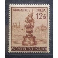 1200 лет Фульде, Германия (Третий Рейх), 1944 год, 1 марка