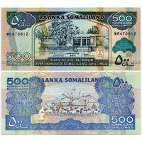 Сомалиленд. 500 шиллингов (образца 2011 года, P6h, UNC)