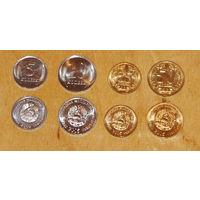 Приднестровье 2005 Комплект 4 монеты Ходячка UNC