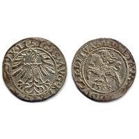 Полугрош 1563, Жигимонт Август, Вильно. Ав - без 'D G' в легенде, окончание легенды - LI, Рв - LITVA. Герб Погоня малого размера.