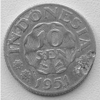 Индонезия 10 сен 1951