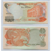 Распродажа коллекции. Южный Вьетнам. 500 донгов 1970 года (P-54а - 1969-1971 ND Issue)