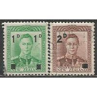 Новая Зеландия. Король Георг VI. Надпечатка нового номинала. 1941г. Mi#268-69. Серия.