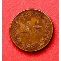 10-28 Тайвань, 1 доллар 1982 г.