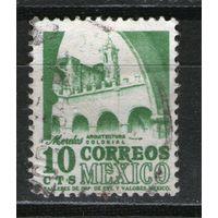 Мексика. Гашеная. Лот-24
