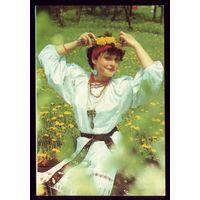 Девушка 1990