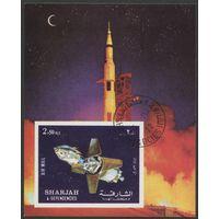 Шарджа 1972. Аполлон-16 (неперфорированный)