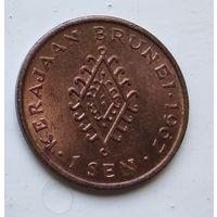 Бруней 1 сен, 1967 4-10-24