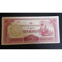 10 рупий Бирма