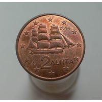 2 евроцента 2014 Греция