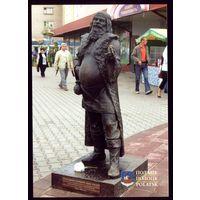 2010 год Полоцк Памятник полоцким купцам