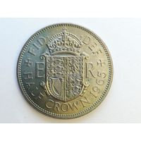 Половина 1/2 кроны 1965 года. Великобритания, Елизавета 2. Монета А2-1-11