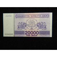 Грузия 20 000 лари 1994 г UNC