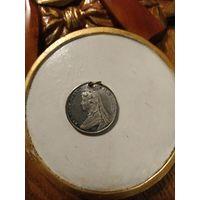 073 Медальон из монеты : Смотрите все мои лоты! Много с рубля! Рождественский Аукцион без МЦ