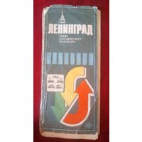 Ленинград.Схема пассажирского транспорта.1986г.