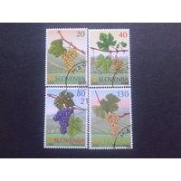 Словения 2000 виноград полная серия