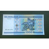 Беларусь. 1000 рублей  серия ЕЯ