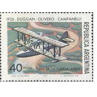 Аргентина 1977 День ВВС & 1926 Буэнос-Айрес-Нью-Йо рк Ознаменование Полета ** Самолет Авиация