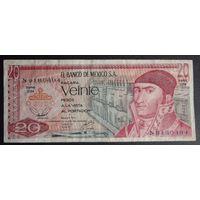 Мексика. 20 песо 1977