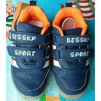 Детские кроссовки для мальчика ''Bessky Sport'' р.27