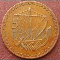 3055:  5 милей 1970 Кипр
