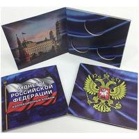 Буклет для 3-х монет, диаметром 27 мм. Россия. /988953/