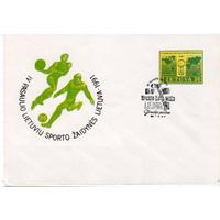 Литва. ХМК СГ 1991, 4-е Всемирные литовские игры. Спорт  Футбол