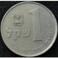 406:  1 шекель 1981 Израиль